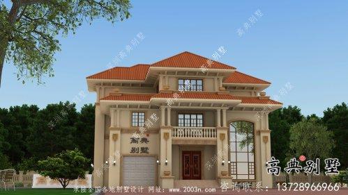 简欧风格三层别墅房屋设计图带车库