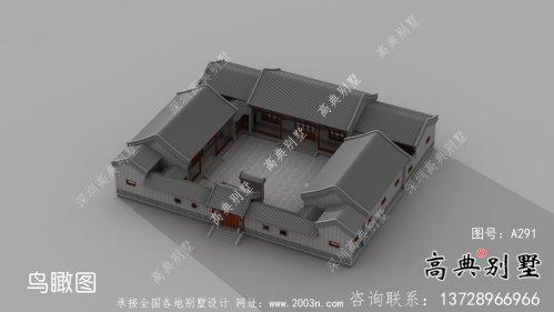 中式别墅,四合院新农村建设别墅设计