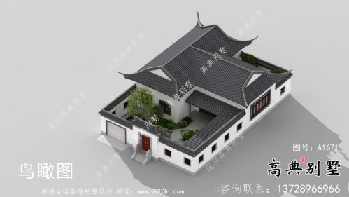 新中式一层苏式园林别墅设计图纸
