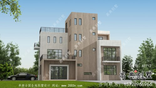 自建三层现代风别墅设计图纸及施工图