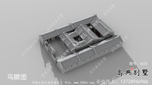 传统四合院一层中式别墅设计图纸