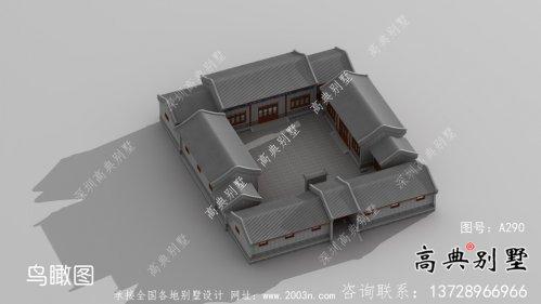 新农村一层新中式四合院别墅全套设计