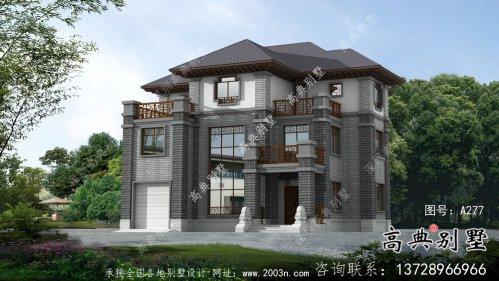 农村三层新中式别墅建筑设计效果图
