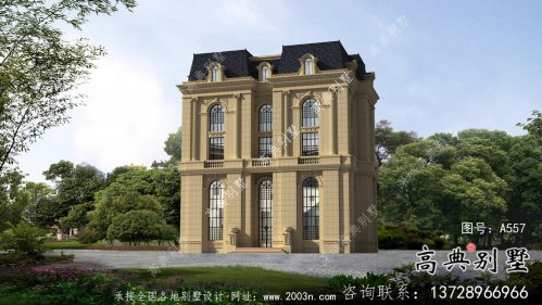法式复古复式五层平屋顶别墅外观效果