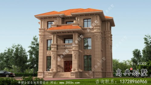 农村欧式三层石材小别墅外观效果图