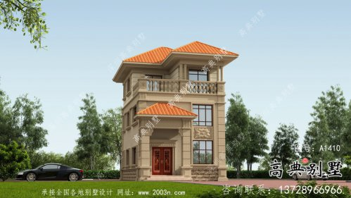 法式风格三层小别墅外观效果图