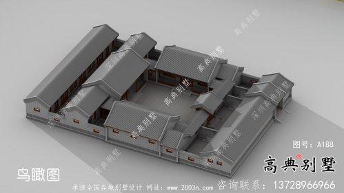 新中式传统北京三进四合院别墅设计图
