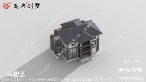 中式风格创新农村小别墅设计图