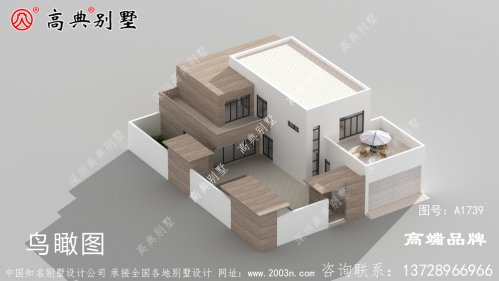 院子别墅设计图