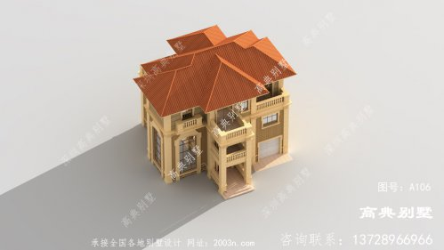 外型精美大气农村建房图纸