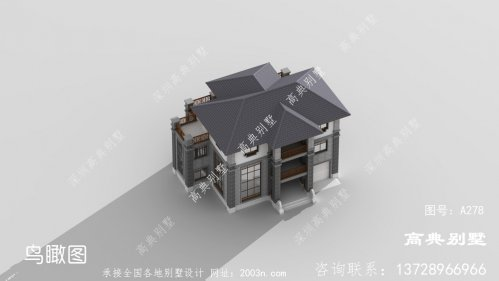 舒适宜居的中式风格新农村小别墅