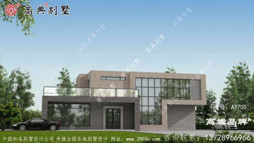 实用的现代风格平屋顶别墅设计图