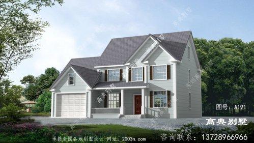 整体造型简约的两层美式别墅