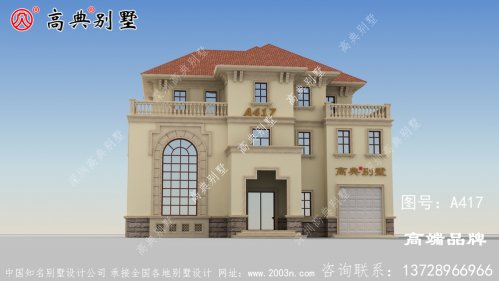 简约大方的三层欧式风格别墅效果图