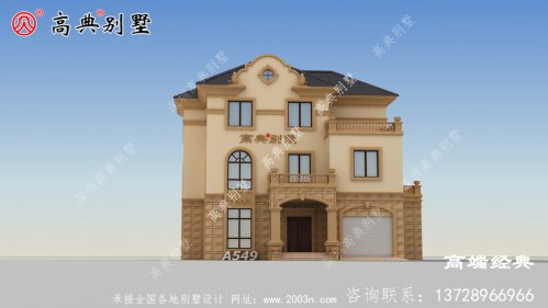 洮南市三层豪华别墅,农村150平米自建房
