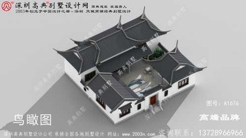 最美建筑四合院别墅设计方案,大气经典
