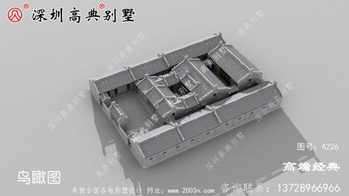 中国人盖房子当然是四合院,这栋一层四