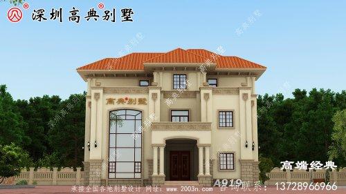 三层楼的设计图农村简单大气,家庭多,